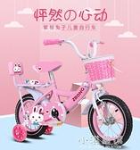 兒童自行車3歲寶寶腳踏單車2-4-6歲男孩小孩6-7-8-9-10歲童車女孩CY『小淇嚴選』