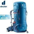 【Deuter 德國 FOX 40+4L 拔熱背包《藍/深藍》】3611221/雙肩後背包/自助旅行/登山/專業輕量透氣背包