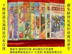二手書博民逛書店現代電子技術罕見電子遊戲與電腦遊戲1997年1-12全 共12本Y9766