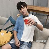 優惠兩天-七分袖T恤夏季寬鬆7七分袖t恤男短袖韓版bf風半袖拼接五分袖學生潮流上衣服M-2XL4色