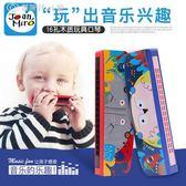 口琴兒童玩具寶寶音樂吹奏樂器卡通動物木質口琴 【創時代3c館】