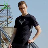 速干短袖t恤夏季男士透氣吸汗寬松彈力體恤戶外跑步健身運動上衣【韓衣舍】