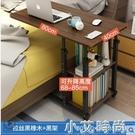 可移動升降床邊桌家用筆記本電腦桌宿舍床上書桌大學生懶人小桌子 NMS小艾新品