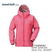 【速捷戶外】日本 mont-bell 1128341 RAIN DANCER 女 Gore-tex 防水透氣外套(粉紅),登山雨衣,防水外套