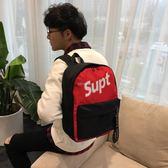 雙肩包男日韓原宿書包補課用的學生背包男女時尚潮流休閒旅行小包  瑪奇哈朵
