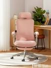 學習椅 八九間電腦椅辦公椅子電競椅轉學生學習家用可躺人體工學舒適久坐 LX 智慧 618狂歡