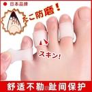 小腳趾防磨保護套小拇指內翻外翻彎曲防護套小腳趾頭分趾防壓重疊 [【現貨快出】]