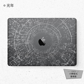 蘋果筆記本外殼貼膜MacBook Air貼紙電腦配件【小檸檬3C】