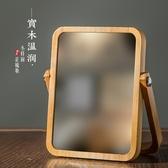 台式化妝鏡歐式鏡子簡約實木梳妝鏡便攜木質桌面鏡可摺疊高清美容    蘑菇街小屋