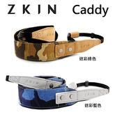 3C LiFe ZKIN Caddy 尼龍 相機帶 減壓背帶