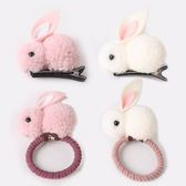 絨毛可愛兔子髮飾 兒童髮飾 髮圈 髮夾