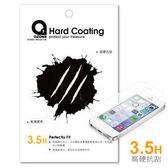 LG G4 H815 手機螢幕貼 螢幕保護貼 光學靜電貼 手機貼