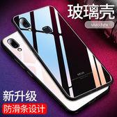 Vivo NEX 旗艦版 手機殼 簡約 純色 鋼化背板 玻璃殼 全包 防摔 軟邊 硬殼 反光 鏡面 保護殼 裸機觸感