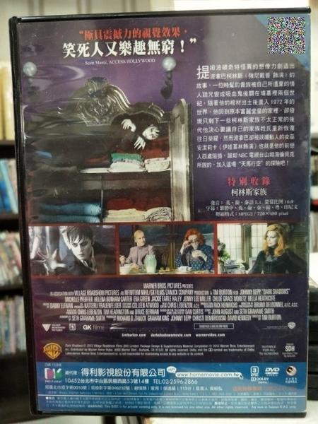 挖寶二手片-G44-003-正版DVD-電影【黑影家族】-強尼戴普(直購價)