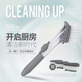多功能清潔刷廚房用刷可加液洗鍋刷子多功能長柄清潔刷洛麗的雜貨鋪