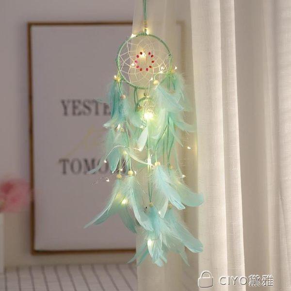風鈴印第安少女心的房間裝飾補夢網         ciyo黛雅
