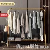 衣櫃 簡易衣櫃出租房用家用臥室宿舍收納小衣櫥現代簡約鐵架子儲物櫃子 618購物節 YTL