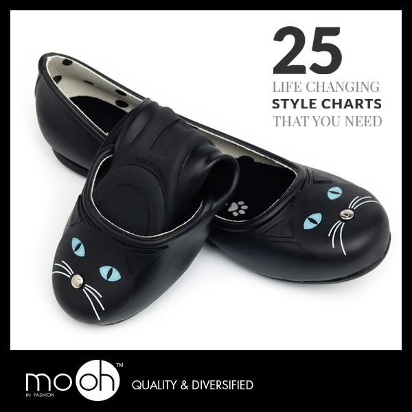 平底雨鞋 圓頭娃娃鞋 歐美貓咪柔軟折疊防水平底鞋 mo.oh (歐美鞋款)