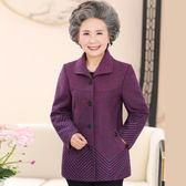 中老年人女裝秋裝外套春秋季媽媽裝呢子上衣60-70-80歲老人奶奶裝 森雅誠品