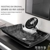 洗手盆 北歐玻璃台上洗手盆方形黑色簡約洗面盆家用衛生間歐式藝術洗臉盆 MKS阿薩布魯