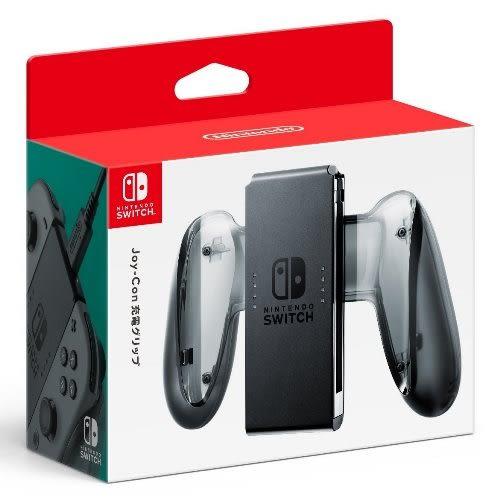 【軟體世界】Nintendo Switch NS Joy-Con 充電手把