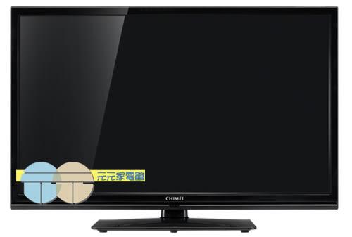 *元元家電館*【CHIMEI奇美】24吋LED液晶顯示器+數位視訊盒 TL-24LF65 (配送不安裝)