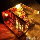 DIY小屋日式別墅手工制作創意小房子模型拼裝玩具生日禮物女 igo全館免運