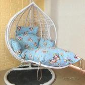 吊床 藤椅吊籃秋千鳥巢吊椅腳踏室內戶外躺椅吊床成人搖籃椅宿舍掛椅