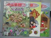 【書寶二手書T4/少年童書_QBR】小小牛頓_52+53+57期_共3本合售_昆蟲與花草等