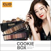 韓國 CLIO 珂莉奧 精裝魅惑 10色 眼影盤 附刷具 1.8g 眼影盒 眼影 組盒 大地色 顯色 服貼 *餅乾盒子*