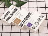 香煙盒 雙槍煙盒男女20支裝便攜透明塑料香菸盒創意個性超薄軟包潮流煙夾   瑪麗蘇