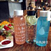 玻璃水瓶創意玻璃杯正韓可愛水杯子男女士學生正韓便攜水瓶茶杯清新隨手杯 1件免運