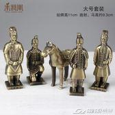 工藝品金屬兵馬俑擺件旅游紀念品創意出國禮品  潮流前線