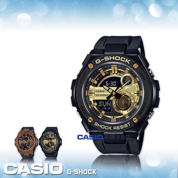CASIO 卡西歐 手錶專賣店 GST-210B-1A9 時尚雙顯 G-SHOCK男錶 橡膠錶帶 礦物玻璃鏡面