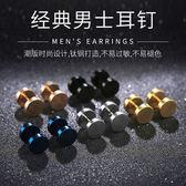 圓耳釘街頭個性男士潮流流行韓版