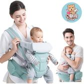 貝斯熊腰凳嬰兒背帶多功能四季通用寶寶背帶腰凳抱娃神器