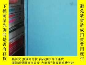 二手書博民逛書店THE罕見AESTHETICS OF Merchandise PresentationY202708