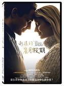 【停看聽音響唱片】【DVD】永遠的蜜月假期