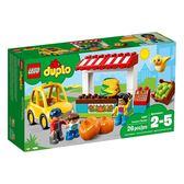 【愛吾兒】LEGO 樂高 得寶系列 10867 農夫市場