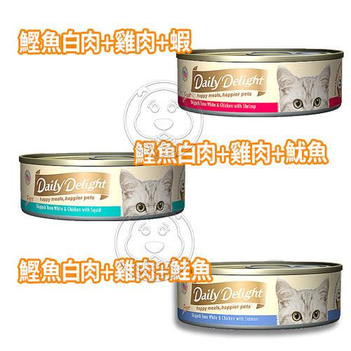 【zoo寵物商城】 爵士貓吧》Pure真愛鮮肉餐主食貓罐頭系列80g/罐