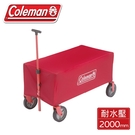【 Coleman 美國 四輪拖車專用防雨套】CM-33141/露營收納/拖車/露營