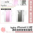 iPhone 6 Plus innere...