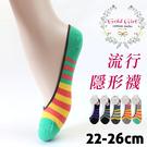 【衣襪酷】腳跟止滑襪套 橫紋款 隱形襪 台灣製 金滿意