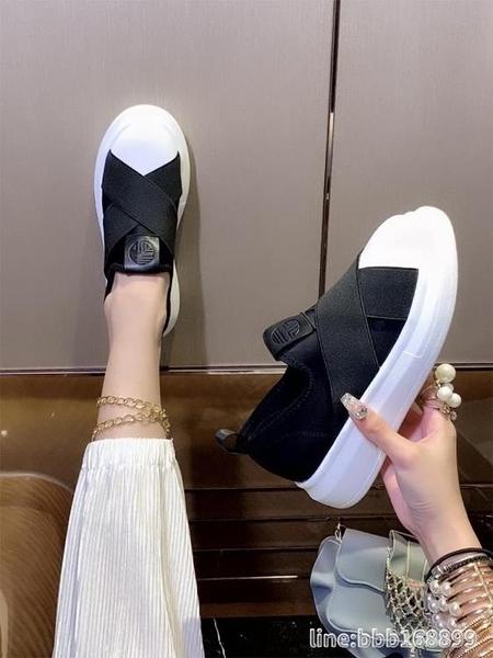 樂福鞋 樂福鞋女一腳蹬彈力布增高休閒貝殼頭厚底鬆糕歐洲站百搭單鞋平底 瑪麗蘇