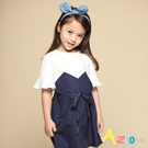 Azio 女童 洋裝 接片綁帶喇叭袖造型短袖洋裝(藍) Azio Kids 美國派 童裝