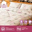純棉〔牡丹清雅-粉〕雙人加大三件式床包+枕套組