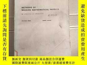 二手書博民逛書店methods罕見of modern mathematical physics IV (P1824)Y1734