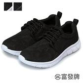 【富發牌】網布彈力輕量慢跑鞋-黑/全黑  1S114N