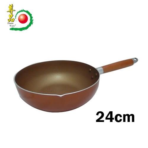 尊品 不沾雪平鍋 可用電磁爐(24cm)【愛買】