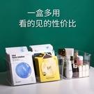 透明化妝品收納盒面膜盒子桌面神器